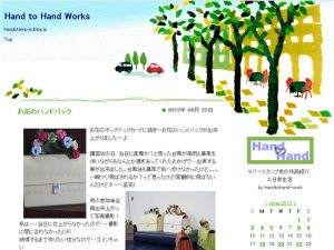 handtohandworks
