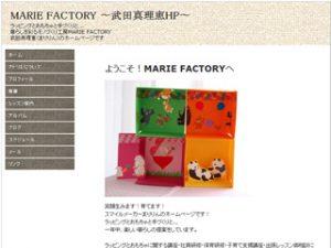 mariefactory