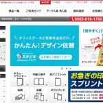 【スタンプカード作成1】印刷屋の無料テンプレート ワード・ai・ps