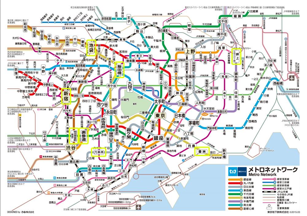 東京メトロ地図