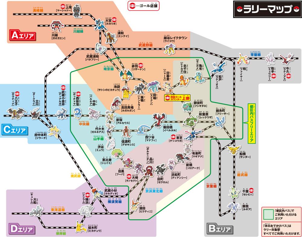 JRポケモンマップ